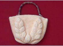 Easy 3D Leaf Bag