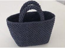 Summer Bag Paper Yarn