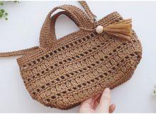 ToTe Market Bag